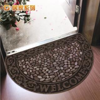 【居家G+】橡膠植絨迎賓戶外地墊腳踏墊(歐風人工仿石款)