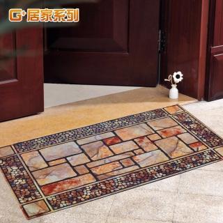 【居家G+】橡膠植絨迎賓戶外地墊腳踏墊(德式方磚加長款)