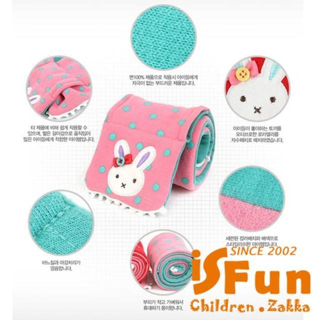 【iSFun】點點兔兔*蕾絲雙色圍巾-二色可選