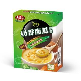 【馬玉山】纖一杯-奶香南瓜濃湯(3入)