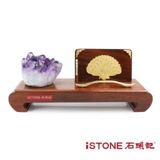 【石頭記】紫享耀晶彩(名片/ 手機/ 文鎮 萬用座)