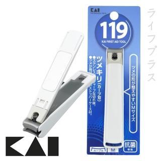 【日本KAI】貝印指甲刀-M×3入