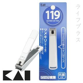 【日本KAI】貝印指甲刀-S×3入