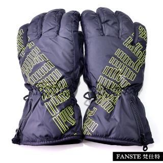 【Ex-sports】防水保暖手套 超輕量多功能(男款-7325)
