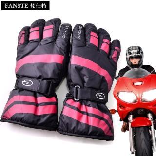 【Ex-sports】防水保暖手套 超輕量多功能(男款-7326)