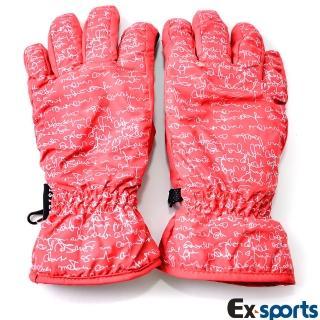 【Ex-sports】防水保暖手套 超輕量多功能(女款-7334)