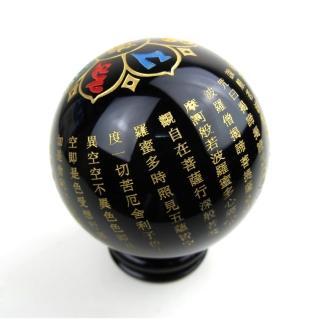【開運工場】95mm黑曜般若波羅蜜多心經球(附底座)
