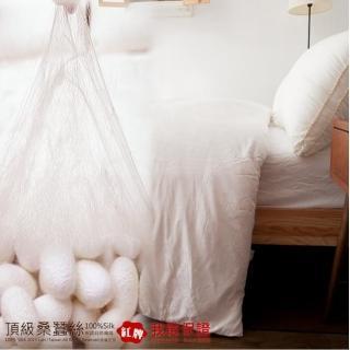 【Lust 生活寢具 台灣製造】7x8尺《100%桑蠶絲被》60支棉緹花表布(白色)