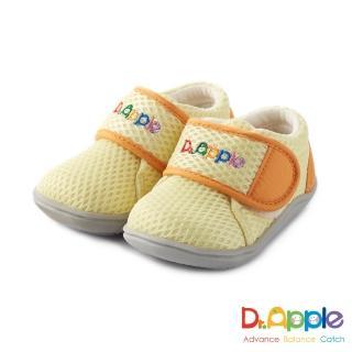 【Dr. Apple 機能童鞋】大LOGO馬卡龍色小童鞋(黃)