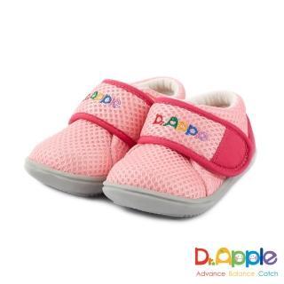 【Dr. Apple 機能童鞋】大LOGO馬卡龍色小童鞋(粉)