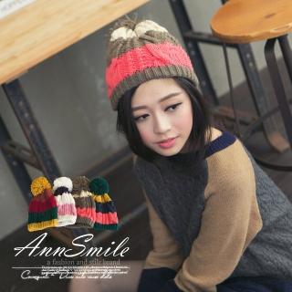 【微笑安安】亮麗3色拼接麻花針織球球毛帽(共4色)