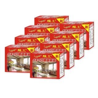 【鱷王】水蒸式白蟻蟑蹣藥25g(8盒)