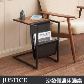 【C&B】Justice沙發側邊床邊桌