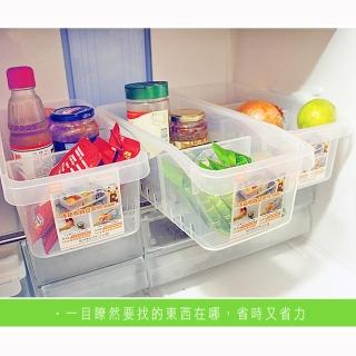 【生活King】冰箱/廚房萬用收納盒(3入)