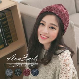 【微笑安安】實搭款混色交織三角造型毛帽(共5色)