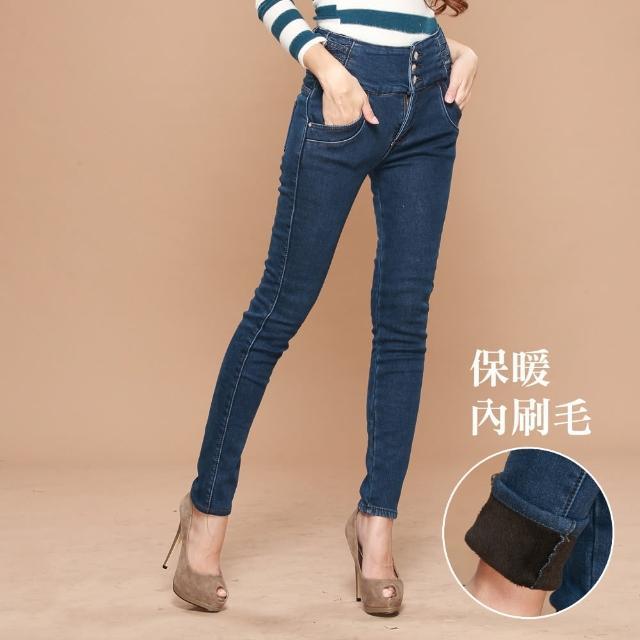 【雪莉亞】日系高腰緊身刷毛褲(顯瘦藍實腰實碼26-31)