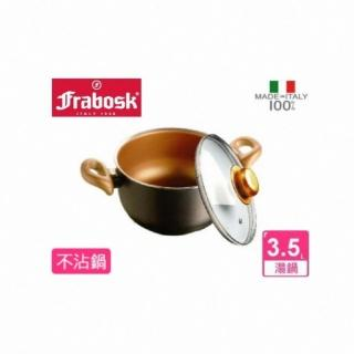 【義大利Frabosk芙瑞寶】黃金-湯鍋24cm含蓋