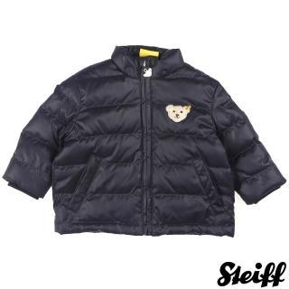 【STEIFF德國精品童裝】防風羽絨外套(外套)