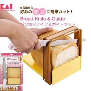 【貝印KAI】吐司切片器+麵包刀組