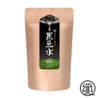 【纖Q好手藝】方便隨身包-黑豆水(豆類之王 美容養生珍品)