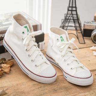 【中國強】MIT 百搭中筒休閒帆布鞋CH91(白色)