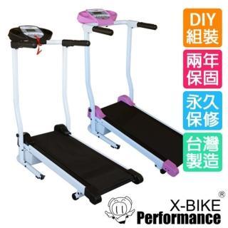 【Performance 台灣精品 X-BIKE】40200 小版電動跑步機