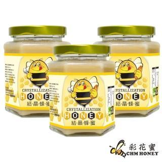 【彩花蜜】嚴選結晶蜂蜜350g(x3)