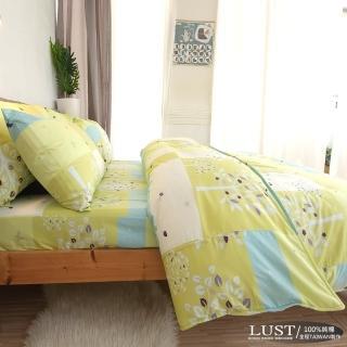 【Lust 生活寢具】《夏綠蒂》 100%純棉、雙人加大6尺精梳棉床包/枕套/鋪棉被套組 、台灣製
