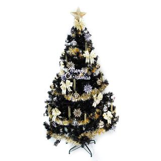 【聖誕樹】台灣製造6呎/6尺180cm時尚豪華版黑色聖誕樹+金銀色系配件不含燈