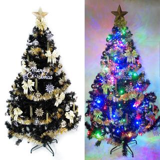 【聖誕樹】台灣製造7呎/7尺210cm時尚豪華版黑色聖誕樹+金銀色系配件+100燈LED燈2串  附跳機控制器(.)