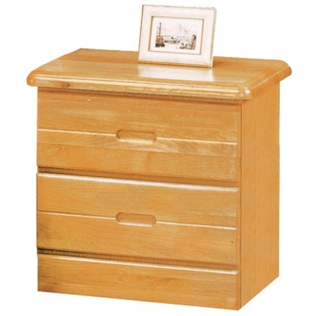 【顛覆設計】布萊恩正赤陽木二抽床頭櫃