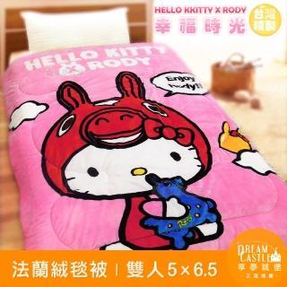 【享夢城堡】HELLO KITTY & RODY 幸福時光 法蘭絨毯被(粉)