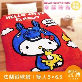 【享夢城堡】HELLO KITTY & RODY 幸福時光 法蘭絨毯被(紅)