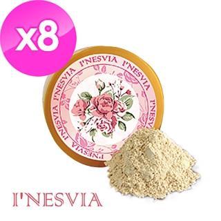 【INESVIA】四皇后玫瑰精油體香粉(8入)