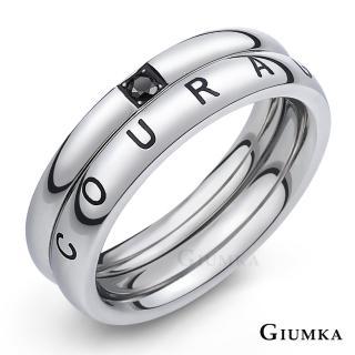 【GIUMKA】情侶對戒  愛情勇氣 珠寶白鋼鋯石情人戒指   MR4096-1M(銀色)