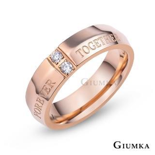 【GIUMKA】十字誓言對戒 珠寶白鋼鋯石 情人戒指   MR4098-1F(玫金)