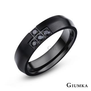 【GIUMKA】情侶對戒  十字誓言 珠寶白鋼鋯石戒指   MR4098-1M(黑色)