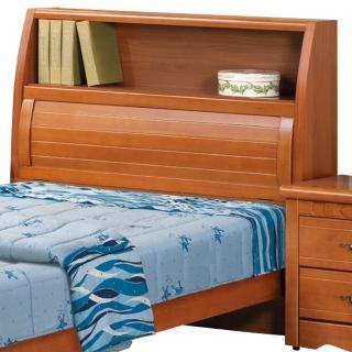 【顛覆設計】查理士3.5尺單人樟木色床頭箱