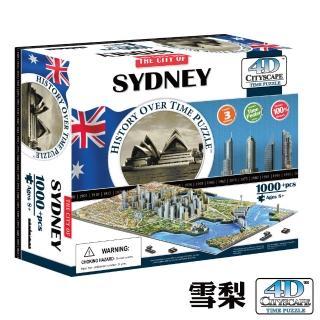 【4D Cityscape】4D 立體城市拼圖 - 雪梨 1000 片 +