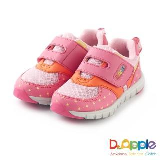 【Dr. Apple 機能童鞋】經典格菱蘋果印刷休閒童鞋(粉)