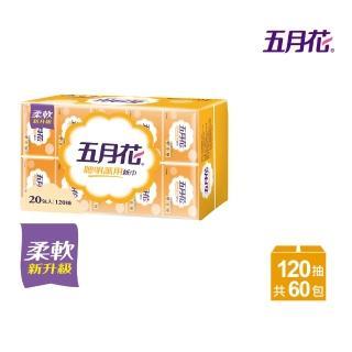 【五月花】聰明萬用紙巾(120抽*10包*6袋)