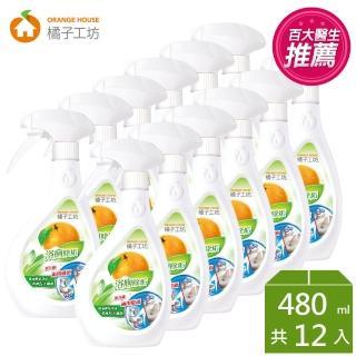 【橘子工坊】天然制菌浴廁清潔劑480mL(12瓶)