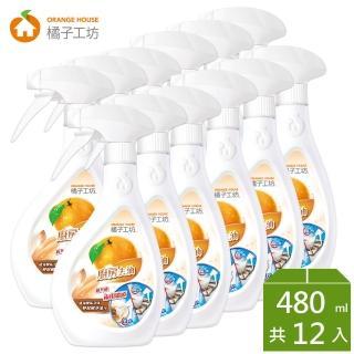 【橘子工坊】廚房烤爐清潔劑480ml(12瓶)