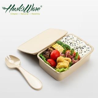 【美國Husk's ware】稻殼天然無毒環保便當盒(大)