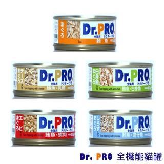 【日本進口Dr.Pro˙】全機能貓罐組(80gX24罐)