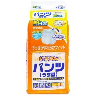 【日本一番】成人活力褲 M(16片x4包/箱)