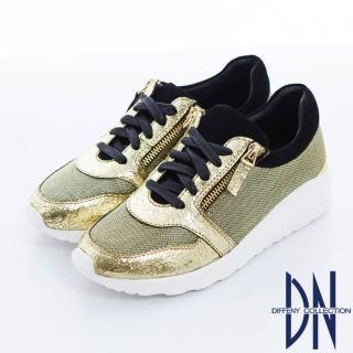 【DN】個性帥氣 MIT耀眼雙拉鍊造型運動休閒鞋(金)