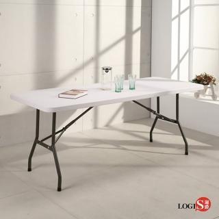 【LOGIS】多用途183*76塑鋼長桌防水輕巧塑鋼折合桌/會議桌/戶外桌