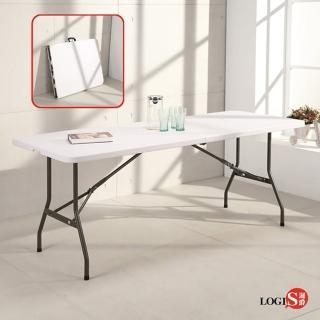【LOGIS】桌面可折多用途183*76塑鋼長桌防水輕巧塑鋼折合桌/會議桌