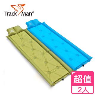 【Trackman】單人帶枕式立體護欄型自動充氣床墊(2入)